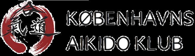Aikido Copenhagen Retina Logo